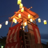 『本日、鍛冶谷(かじや)町会盆踊り最終日』の画像