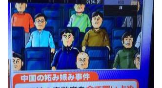 【悲報】中国の陰キャ「映画館にカップル多すぎるンゴ・・・せや!」
