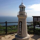 『毘沙ノ鼻:山口県下関市吉母御崎』の画像