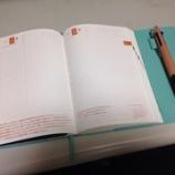 『来年の手帳』の画像