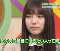 【欅坂46】むーちゃん、泣かせてくる…