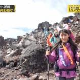 『【乃木坂46】富士山頂上に着いた猫耳あやめちゃんが凄まじく可愛すぎるwwwwww』の画像