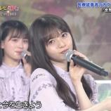 『【24時間テレビ】ボロボロ・・・どうした!?大園桃子『世界中の隣人よ』披露時に大号泣していた・・・』の画像