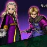 『テンの日&邪神の宮殿更新(2021年2月10日)』の画像