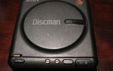 『音のいいポータブルPCPD 機種編『ソニー・D-2』』の画像