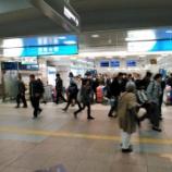 『小田急線(その4) 朝ラッシュ時混雑・湘南台から成城学園前まで乗車してきました!』の画像