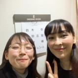 『【乃木坂46】すげー・・・この大物女優も生田絵梨花舞台を観劇!!!!!!』の画像