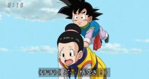 【ドラゴンボール超】第61話 感想 トランクスが次のステージへ!?