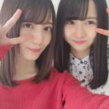 『このツーショット強すぎ!日向坂46小坂菜緒と上村ひなののツーショットが可愛すぎる!』の画像