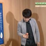 『さすが昭和の子供!土田晃之さんがかっこいい!【欅って、書けない?】』の画像