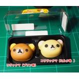 『ローソンのリラックマの和菓子(まんじゅう)食べマスが、見た目が可愛いのに、食ってもうまい!』の画像