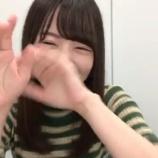 『【乃木坂46】可愛すぎw 北野日奈子『まいやんだーいすき♡』恥ずかしがって悶えまくる様子がこちらwwwwww』の画像