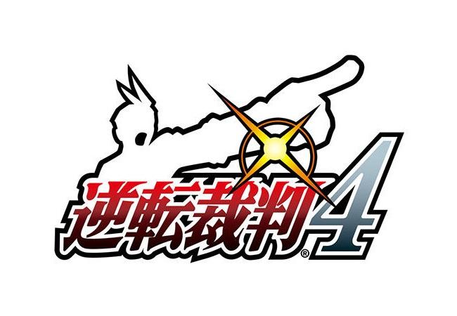 『逆転裁判4』スマートフォンで発売決定!