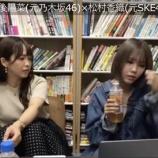 『【元乃木坂46】川後陽菜、舞台オファーが来るも全てお断りしている模様・・・』の画像