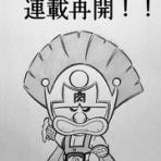 プラズマ☆アニゲー速報