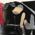 『陸奥八仙 酒粕ドーナツ』の画像