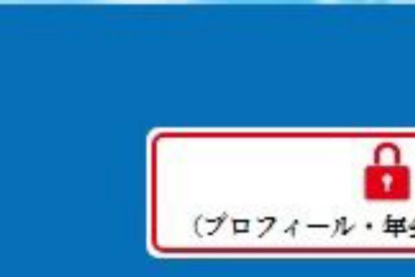 麻酔 科学 会 日本