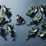 『鈴本美愉の文春報道きっかけで『#いつもありがとう欅坂46』がトレンド1位に・・・』の画像