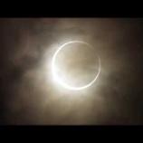 『金環日食のビデオを撮影!』の画像