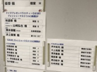 【乃木坂46】中田花奈が山崎怜奈のバーターで外仕事をGET!wwwww
