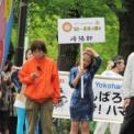 2012年 横浜開港記念みなと祭 国際仮装行列 第60回 ザ よこはま パレード その50(崎陽軒)