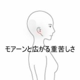 『後頭部痛 室蘭登別すのさき鍼灸整骨院 症例報告』の画像