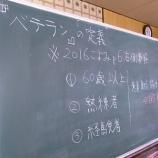『【桐生教室】2016年2月22日(月)のレポート』の画像