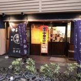『長田屋』の画像