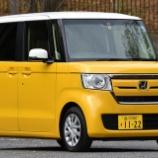 『【驚愕】軽自動車ドライバーさん「黄色いナンバーは嫌だ😤」』の画像