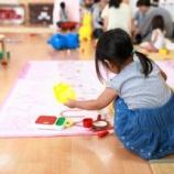 『療育に求められる役割ーlearning differenceを早期から見極めるためにー』の画像