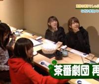 【欅坂46】茶番劇団再び!当然、みんないますよねーwwwww【欅って、書けない?】
