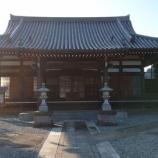 『【(東京都)町田散策⑳】お城のような石垣!?幸延寺』の画像