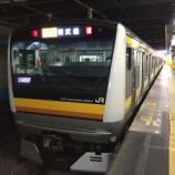 『南武線 車窓[上り・3]武蔵溝ノ口→川崎』の画像
