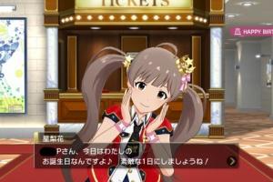 【ミリオンライブ】星梨花誕生日おめでとう!