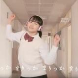 『【乃木坂46】「まりっか'17」のアイコン性、個人PVという実験場・・・』の画像