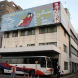 『いづろバスセンター最終日』の画像
