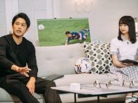 【日向坂46】内田篤人『footballTime』第二回でも影山優佳の名前が!!!!!