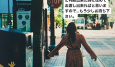 【元乃木坂46】桜井玲香、2/4写真集お渡し会延期について謝罪する…