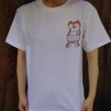 『柴犬もん吉くんTシャツ』の画像