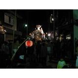 『古川祭り→→→サイコー!!』の画像