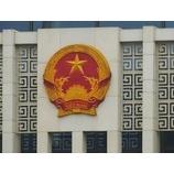 『ベトナムの会社設立事情2017(法改正後の変化について)』の画像