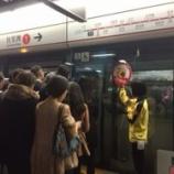 『香港のラッシュアワー事情』の画像
