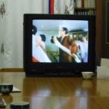 『雅楽講座 里探サロンVol.1 No19 「アジア舞踊との比較」〜韓国舞踊との比較から見るアジア文化〜』の画像