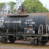 『保存貨車 タ2000形タ2001』の画像