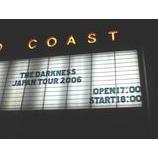 『THE DARKNESS(ザ・ダークネス)@新木場SUTDIO CORST ライブレポート2006』の画像