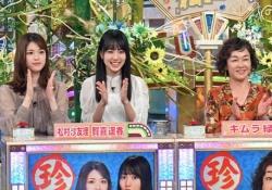 【乃木坂46】カワ(・∀・)イイ!! 賀喜遥香、全国ネットで超いい笑顔してるgifがコチラ。。。