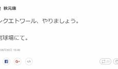 【乃木坂46】秋元康「サンクエトワール、やりましょう。」