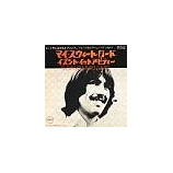 『TBSラジオ ポップス・ホットテン 1971年2月21日付けチャート』の画像