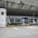 『新潟 道の駅 親不知ピアパーク』の画像
