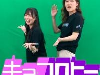 【日向坂46】『キョコロヒー』撮り下ろし動画が着弾!!!!!